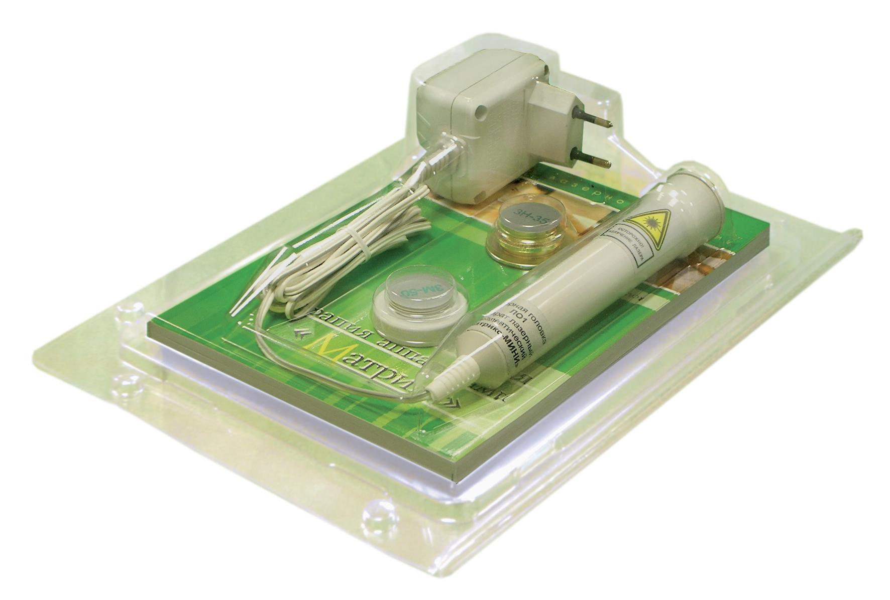 Матрикс-Мини, домашний лазер